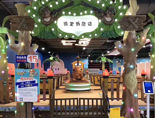 青海省西宁市城东区王府井购物中心3楼哈尼鹿