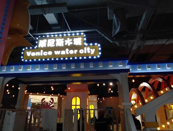 青海省西宁市哈尼鹿