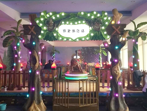 四川省绵阳市安州区锦州酒店