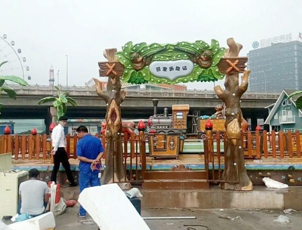 重庆市渝北区圣名世贸环球城
